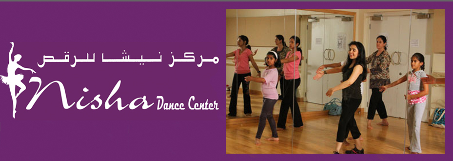 Dance with Nisha